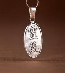Reiki Zeichen Anhänger aus Silber 925